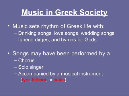Everyday Life - The Music of Ancient Greece